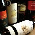 ワインは、白・赤合わせて常時20種類以上を取り扱っております♪おススメのワインは時期によって違う物を仕入れております。自分好みのワインを探してみてはいかがでしょうか?