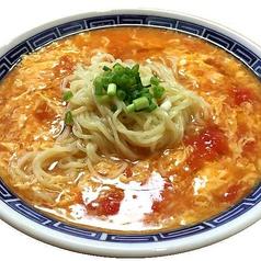 トマトタン麺