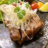 絆 大通店のおすすめ料理3