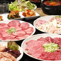 国産黒毛和牛上カルビ/牛タン/ハラミ/カイノミ