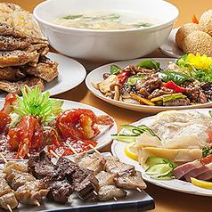 大林山 川崎店のおすすめ料理1