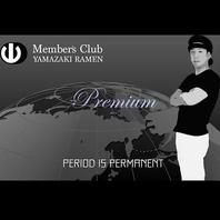 ◆山崎家premium Club◆