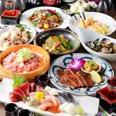 東北商店 知立駅前店のおすすめ料理3