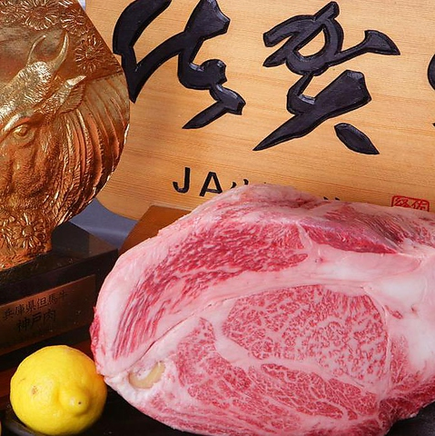 鶴橋 焼肉 牛一|店舗イメージ1