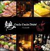 Osaka Osake Dining 鶫の写真