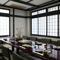 日本料理 藤吉の雰囲気1