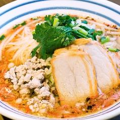料理メニュー写真タイ屋台トムヤムヌードル「クィッティアオ・トムヤム・タイ」