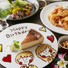 Giovanni's Cafe&Diner Kichijoji ジョバンニーズ カフェアンドダイナー 吉祥寺のおすすめポイント3