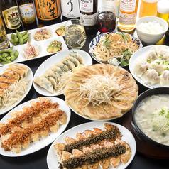 浜松餃子 浜太郎 浜松駅前店の特集写真