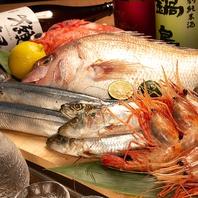 金沢を始め、全国各地から厳選した海鮮を楽しむ。