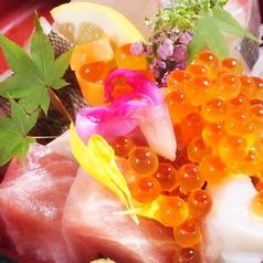 かたおもい Kataomoi 松山のおすすめ料理1