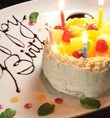 いくつになっても祝ってもらうってうれしいですね♪記念日・誕生日のサプライズもご相談下さい。歓迎会や送別会も広島満載のおもてなしでお手伝い!!