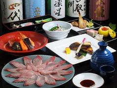 旨魚 大漁光のおすすめ料理1