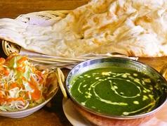インド料理 王様のカレー