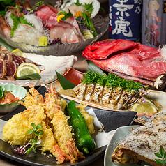朝採れ鮮魚と個室居酒屋 九兵 新橋駅前店のおすすめ料理1