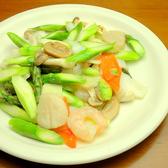 39 香港グルメ 中延店のおすすめ料理3
