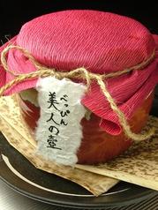 蒸し茶家 自然の中で…NATURAL FOODのコース写真