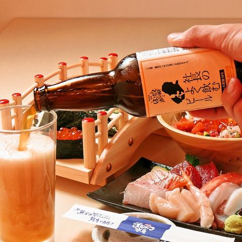 【1100円】ディナー限定飲み放題