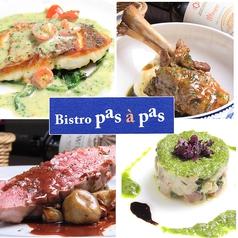 ビストロ パザパ Bistro pas a pasの写真