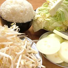 元祖 ほるもん道場 駅前店のおすすめ料理3