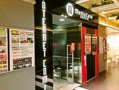 メディアカフェ ポパイ 博多店の写真