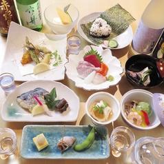 旬彩美食 和食処しんのおすすめ料理1