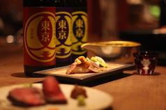 東京肉割烹 すどうの写真