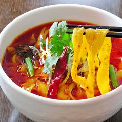 華龍飯店のおすすめ料理1