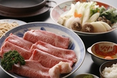 雅山GARDENのおすすめ料理2