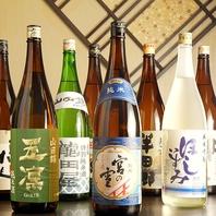 日本酒50種が付いた飲み放題コース多数ご用意!