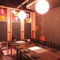 金沢酒場 魚ぎゅう うおぎゅうの雰囲気1