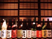 種類豊富な日本酒!