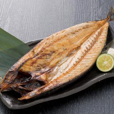 浜焼き酒場 波平商店のおすすめ料理1