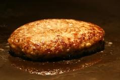 牛肉100%鉄板手ごねハンバーグステーキ200gライス、サラダ付き
