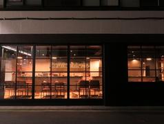 船場カリー 高松店 & +h cafeの写真