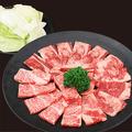 料理メニュー写真カルビ3種盛 お肉300g