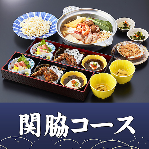 【4,950円・関脇コース】お手軽☆本格ちゃんこ鍋コース、全6品♪