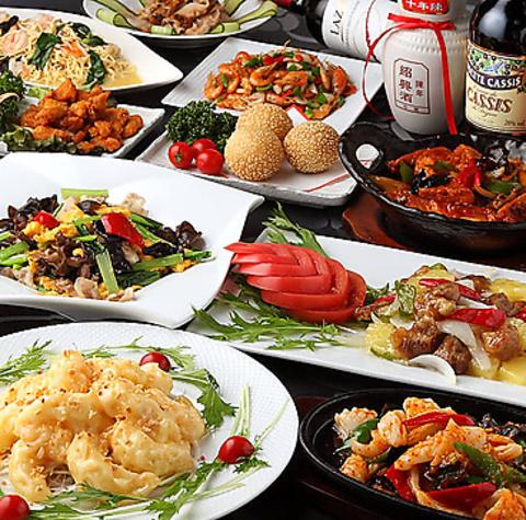 台湾料理 百味鮮 庵原店