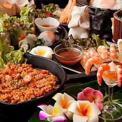 カラオケアジアン 桜木町店のおすすめ料理1
