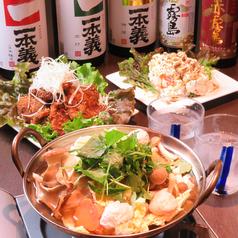 伝統のちゃんこ鍋 力士厨房 彩乃風 門前仲町店のおすすめ料理1