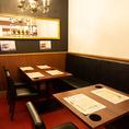 【テーブル席1】