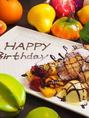 誕生日や記念日などトクベツな日のお祝いに★デザートプレートプレゼント