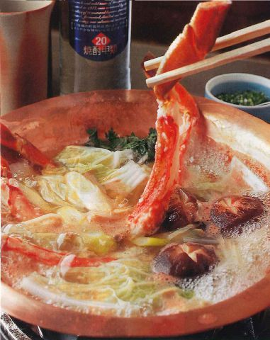 【むかなくていい!】かに鍋ご宴会コース Aコース/8500円