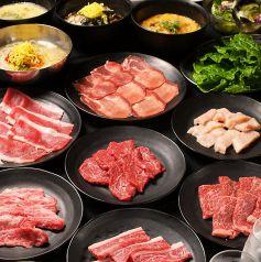 焼肉 ふうふう亭 横浜西口店のおすすめポイント1