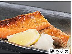 鮭ハラス/むかわ産ししゃも焼き