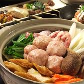 我楽多家 国分寺本店のおすすめ料理2