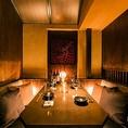 ◆新宿での落ち着いた雰囲気を求めるご接待や会食に、女子会や合コンなどのご友人と気兼ねなく楽しみたいお客様に、それぞれのシーンに合わせて個室席をご用意♪間接照明の優しく照らす大人の個室空間で素敵なご宴会を…♪