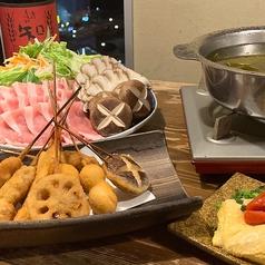 串とんぼ 水戸店のおすすめ料理1