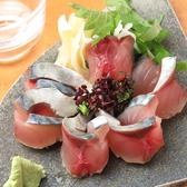 遠州屋本店 高尾のおすすめ料理2