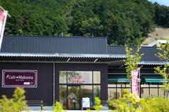 Cafe Makumaの写真